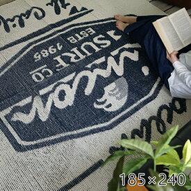 ラグ 洗える 西海岸 ラグマット 【 サーフスタイルプリントラグ カリフォルニア 185×240cm 】 スミノエ ラグ ホットカーペット対応 オールシーズン 丸洗い ラグ ヴィンテージ カーペット ラグ|ウォッシャブル 洗える 丸洗い 絨毯 カーペット