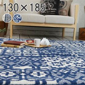 ラグ 洗える トカーニ スミノエ 西海岸デザイン 柄 日本製 国産 ワンルーム リビング 丸洗い 防ダニ 床暖房対応 ホットカーペット対応 年中快適 オールシーズン さらさら コンパクト配送 ブルー アイボリーホワイト ネイビー 1.5畳 130×185cm ラグ