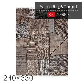 ラグ ウィルトン織ラグ ネレイス 250×350cm ラグ カーペット ラグマット オリエンタルカーペット 絨毯 じゅうたん モダン 高級 高密度 ラグ