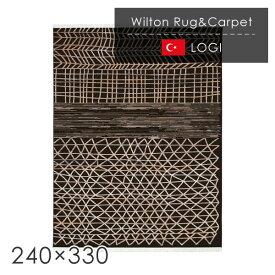 ラグ ウィルトン織ラグ ロギ 250×350cm ラグ カーペット ラグマット オリエンタルカーペット 絨毯 じゅうたん モダン 高級 高密度 ラグ