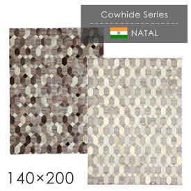ラグ 牛革を使用したスタイリッシュデザインラグ ナタール 140×200cm ラグ カーペット ラグマット 絨毯 じゅうたん モダン 高級 高密度 ラグ