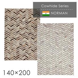 ラグ 牛革を使用したスタイリッシュデザインラグ ノルマン 140×200cm ラグ カーペット ラグマット 絨毯 じゅうたん モダン 高級 高密度 ラグ