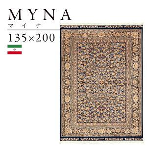 マット ウィルトン織ラグ マイナ 135×200cm 1.5畳 ブラック ラグ ラグマット 絨毯 じゅうたん モダン 高級 ゴージャス 上品 高密度 マット 手かがり加工 房止め加工 レーヨン リヨセル やわらか