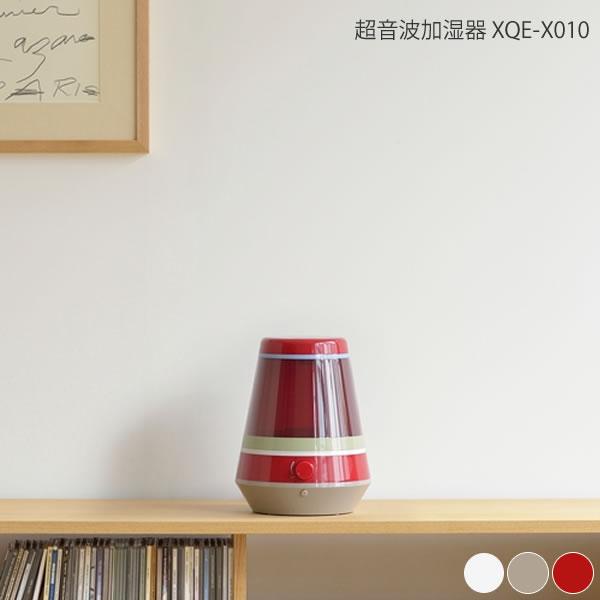 ±0 プラスマイナスゼロ プラマイゼロ 超音波加湿器 XQE-X010 加湿 保湿 コンパクト アロマ デザイン家電