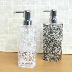 ハンドソープディスペンサー Lサイズ(420ml) アクリル ハンドソープ用(液体石けん用) 『クリアローズ ソープボトル』 [ホワイト/ブラック] おしゃれでかわいい薔薇柄のソープディスペンサー。洗面所やキッチンに 詰め替えボトル(詰め替え容器)