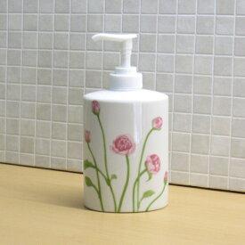 ハンドソープディスペンサー 280ml 陶器 ハンドソープ用(液体石けん用) 『ソープボトル チューリップガーデン』洗面所やキッチンに!ハンドソープの詰め替えボトルです。おしゃれで清潔、シンプルな白にチュリープの花柄のソープディスペンサーです。