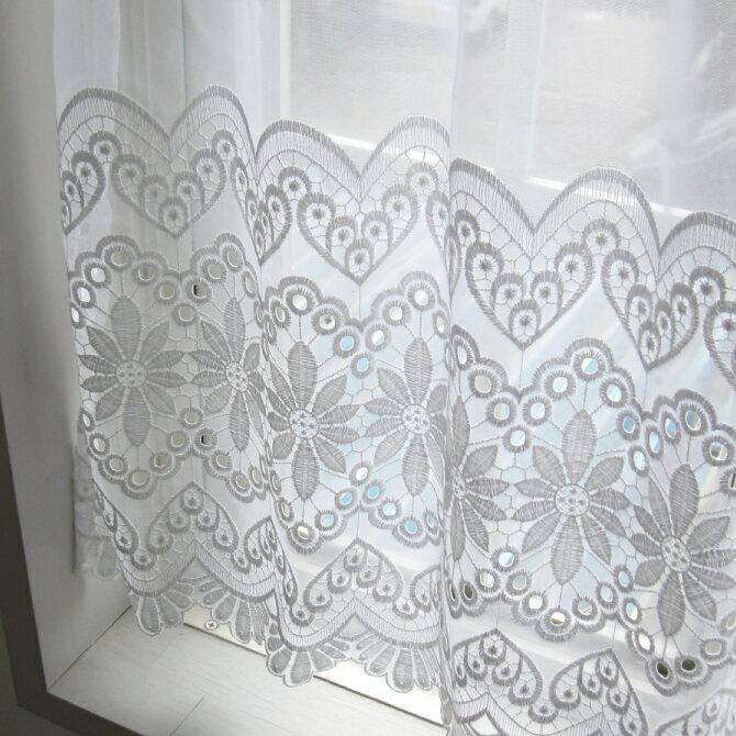カフェカーテン(小窓用カーテン) レース 45cm丈 カフェカーテン オーダー(切り売り) EF-395 小窓をおしゃれに演出してくれる 上品な花の刺繍がおしゃれなレースのオーダーカフェカーテン [メール便可/宅コン可]
