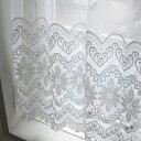 カフェカーテン(小窓用カーテン) レース 60cm丈 カフェカーテン オーダー(切り売り) EF-396 小窓をおしゃれに演出してくれる 上品な花の刺繍がおしゃ...