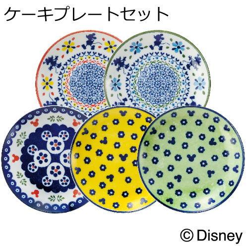 ディズニー キャラクター 食器 ケーキプレートセット 『ポーリッシュ』 (16cmプレート×5枚 セット) 『ポーリッシュ』ポタリー風のデザインにミッキーをプラスしたおしゃれでかわいい食器セット ケーキ皿,取り皿等に使える小皿が5枚入り 新築祝い,結婚祝いのギフトに