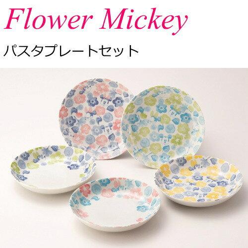 ディズニー キャラクター 食器 『フラワーミッキー パスタプレートセット』(19.5cmプレート×5枚 セット) ミッキー&ミニーの花柄のおしゃれでかわいい食器セット。パスタ皿やカレー皿などに使える中皿セットです。新築祝い,結婚祝い,内祝いのギフトに