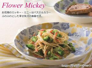 ディズニー/Disney食器『フラワーミッキーパスタプレートセット』ミッキー&ミニーの花柄のおしゃれでかわいい食器セット。パスタ皿やカレー皿などに使える中皿セットです。新築祝い,結婚祝い,内祝いのギフトに