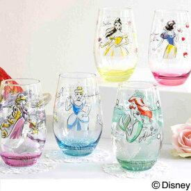 ディズニー 食器 グラス(コップ) 『プリンセス カラー タンブラー』 美女と野獣のベルやアリエルなどの5人のディズニープリンセスのおしゃれなデザイン