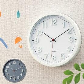 壁掛け時計/掛け時計 『ラウンド』[ホワイト/グレー] シンプル 静かな連続秒針 子供部屋