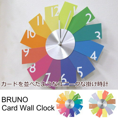 壁掛け時計/ウォールクロック BRUNO(ブルーノ) 『Card Wall Clock(カードウォールクロック)』