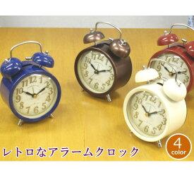 目覚まし時計 置き時計 おしゃれ ベル アナログ 大音量 『オルジュール』 アイボリー/レッド/ブルー/ブラウン