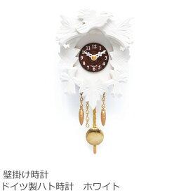 掛け時計/壁掛け時計 鳩時計 おしゃれ『ハト時計/ホワイト』 ドイツ製 TrenkleUhren/トレンクルウーレン 振り子時計
