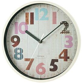 掛け時計/壁掛け時計 電波時計 北欧 かわいい 見やすい 『ジーツ』 [アイボリー]