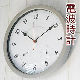壁掛け時計/掛け時計 温湿度計付き電波時計 『コニフェール』 温度計 湿度計 電波 おしゃれ グレー