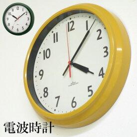 壁掛け時計 電波 『モーメンタムコパン』 グリーン/イエロー おしゃれ 見やすい