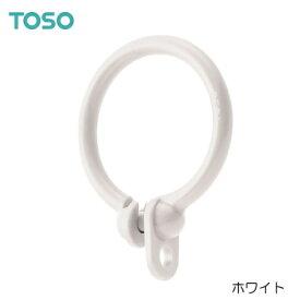 リングランナー TOSO シャワーリングランナーL バラ売り/単品販売