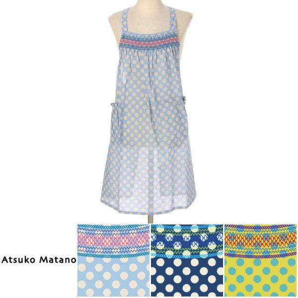 エプロン ブランド ATUKO MATANO/マタノアツコ 『水玉』 X型 おしゃれ レディース調理用エプロン 母の日 誕生日 プレゼント