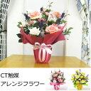 アレンジフラワー(造花) ラッピングローズ (ピンク・イエロー)【あす楽対応】