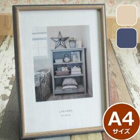 フォトフレーム ラドンナ AVANTI A4 置き・壁掛け兼用 おしゃれな木製 写真立て