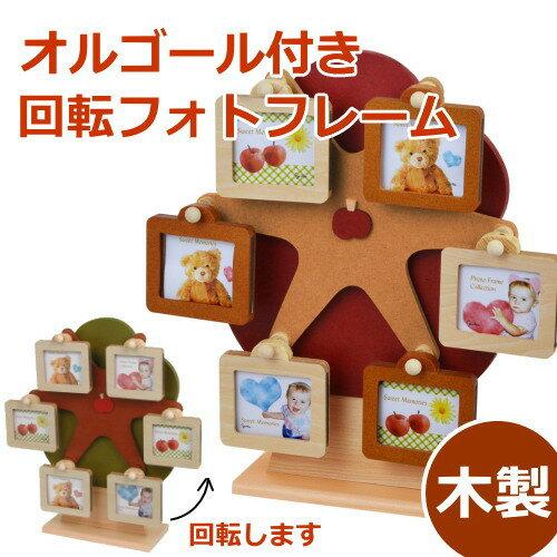 フォトフレーム オルゴール付き アップルツリー 観覧車型 ベビー 木製 多面 複数(ミニサイズ×6枚) グリーン/レッド 赤ちゃんの誕生祝い、出産祝いに