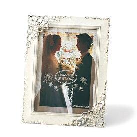 フォトフレーム 写真立て ウェディング 2L(キャビネ) 結婚祝い 卓上 パール調 メタルフォトフレーム 結婚祝いのギフト(プレゼント)に最適のフォトフレームです