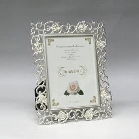 フォトフレーム 写真立て ウェディング 2L(キャビネ) 卓上 ローズガーデン フォトフレーム薔薇(薔薇)モチーフがエレガントなおしゃれな写真たて 2L判の写真が1枚 縦置き 結婚祝い,結婚記念日などプレゼントに最適のフォトフレーム