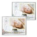 フォトフレーム 写真立て ベビー L判 卓上 出産祝い エプリー [ピンク・ブルー] ラインストーンとガラスの重なりがキラキラ輝きく赤ちゃんの写真にぴったりのお...