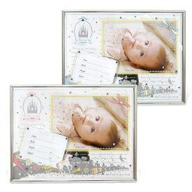 フォトフレーム 写真立て ベビー L判 卓上 出産祝い エプリー [ピンク・ブルー] ラインストーンとガラスの重なりがキラキラ輝きく赤ちゃんの写真にぴったりのおしゃれでかわいい写真たて L判(サービスサイズ)が1枚 絵本の形をした名入れシート付 出産祝いのギフトに