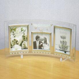 フォトフレーム 写真立て ウェディング 卓上用 結婚祝い ジュエリーチャーム ガラスフォトフレーム 3枚 クリアなガラスフレームとチャームがおしゃれな写真たて L判2枚とミニサイズ1枚の合計3枚(複数)飾れます 結婚祝いのギフト(プレゼント)にぴったりのフォトフレーム