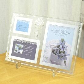 フォトフレーム ウェディング 写真立て 3枚(2L判×1枚、L判×1、ミニサイズ×1) 『クロスチャーム ガラスフォトフレーム 3ウィンドウ』 結婚祝いのギフト(プレゼント)に最適の写真たて