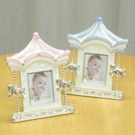 ラドンナ フォトフレーム ベビー メリーゴーランド 写真立て かわいい ミニ 赤ちゃん 出産祝い ピンク/ブルー