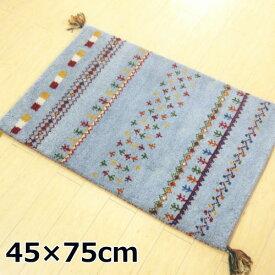 玄関マット 室内 手織りマット 45×75cm インディアンギャベマット