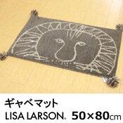 ギャベリサラーソン玄関マット室内/屋内50×80cmマイキー猫北欧