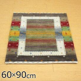 玄関マット 室内 ハンドルーム ギャベ柄 60×90cm 『マルルーム ミックス』