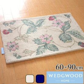 ウェッジウッド 玄関マット 室内 60×90cm ブランド 『ワイルドストロベリー』 ウール おしゃれ 花柄 高級感