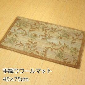 玄関マット 手織り 中国段通 45×75cm 『キレンザン 柔 ブラウン』 室内/屋内 ウール シルク
