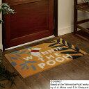 玄関マット 室内 ディズニー プー 50×80cm 『プー プランツマット』 イエロー おしゃれ かわいい