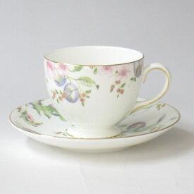 ティーカップ&ソーサー 食器 ウェッジウッド(Wedgwood)『スウィートプラム リー(コーヒーカップ、紅茶カップ兼用)』 箱無しです