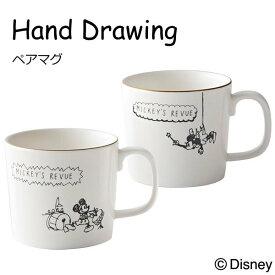 ディズニー キャラクター ミッキー&ミニー マグカップ ペア セット 食器 『ハンドドローイング ペアマグ』(マグカップ×2個 セット) アンティーク風のおしゃれな大人ディズニーの食器セット 結婚祝いなどのギフトに最適