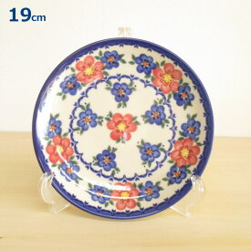 ポーリッシュポタリー プレート 19cm 皿 花柄 陶器 ポーランド食器 ボレスワヴィエツ VENA社