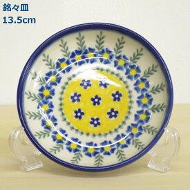 ポーリッシュポタリー プレート 13.5cm 皿 銘々皿 花柄 陶器 ポーランド食器 ボレスワヴィエツ VENA社