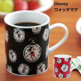 マグカップ 食器 ディズニー ウォッチマグ ミッキー(ブラック/黒) ミニー(レッド/赤)
