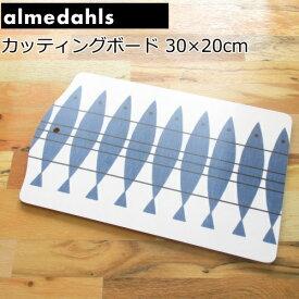 アルメダールス 北欧 カッティングボード(まな板) 30×20cm ミニ 木製(HDF) 『ボード角 フィッシュ』 おしゃれ