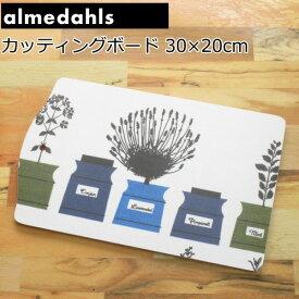 アルメダールス 北欧 カッティングボード(まな板) 30×20cm ミニ 木製(HDF) 『ボード角 ハーブ』 おしゃれ