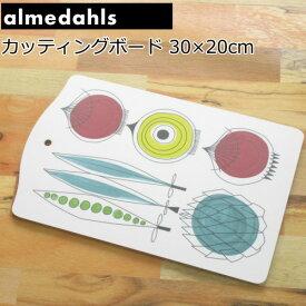 アルメダールス 北欧 カッティングボード(まな板) 30×20cm ミニ 木製(HDF) 『ボード角 ピクニック』 おしゃれ