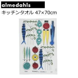 アルメダールス キッチンタオル キッチンクロス(ふきん) 北欧 47×70cm リネン コットン 『ピクニック』
